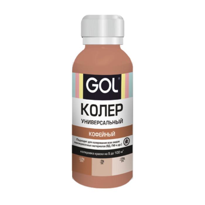 Toņpasta universāla 100ml Kafija tonis 63 krāsas pigments