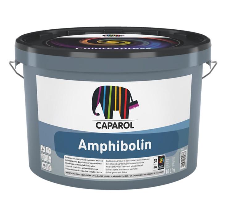 Universal paint Caparol Amphibolin B3 9.4l