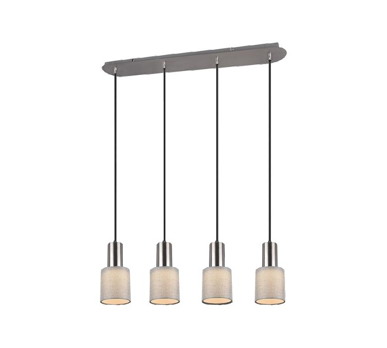 Потолочный светильник TRIO Wailer 4XGU10 max5W nickel 303600107