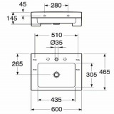 Раковина Artic 4600 — установка на болтах/кронштейнах, 60 см