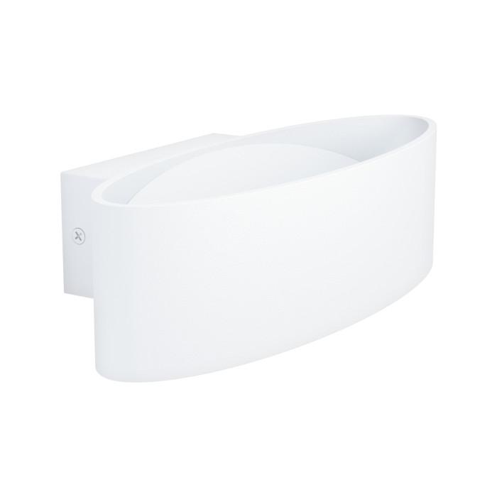 Настенный светильник EGLO Maccacari LED 10W 1100lm 3000K white 98541
