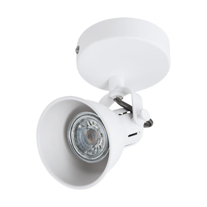 Spotlampa EGLO Seras1 GU10 3.3W max3.3W 240lm balta 98393