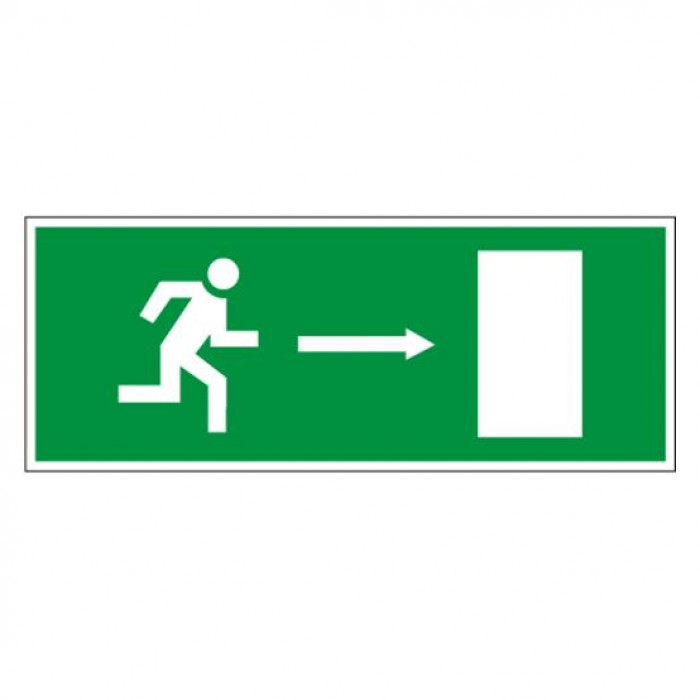 Sticker ''Emergency exit'' (to the right) 20x8cm