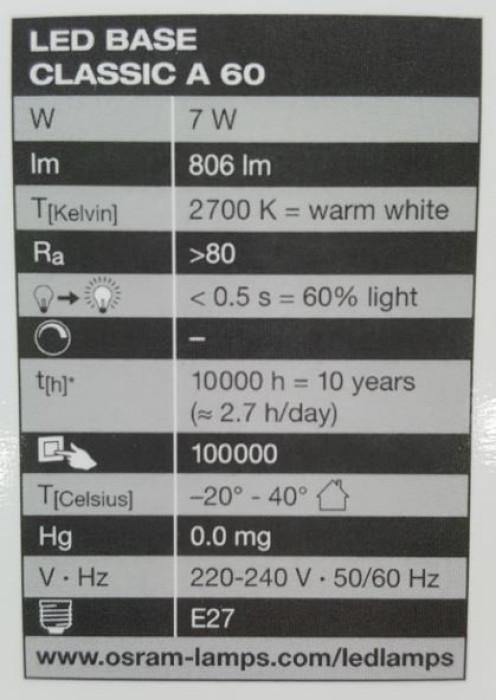 Light Bulb Osram LED Retrofit 7W/827 E27 3pcs/package