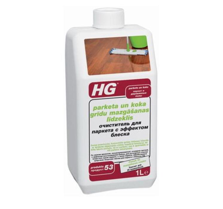HG Paraquet Wash & Shine 1l