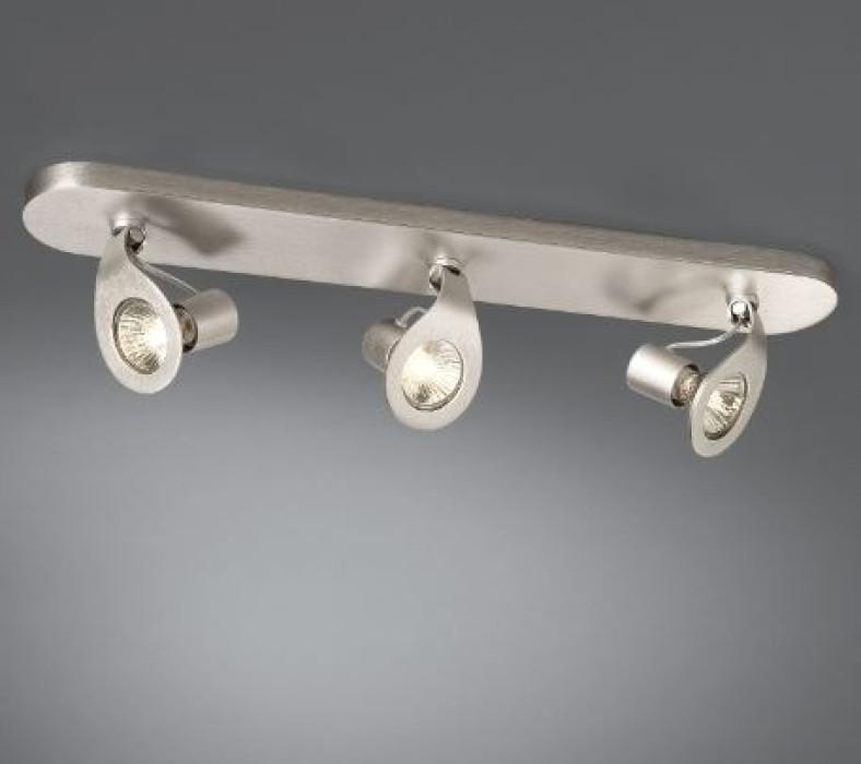SIENAS LAMPA Massive GU10  3X50W, tērauda