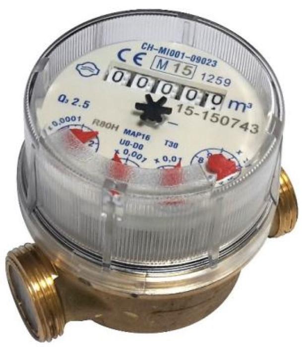 Ūdens skaitītājs 1/2  AF  aukstam ūd.  997001