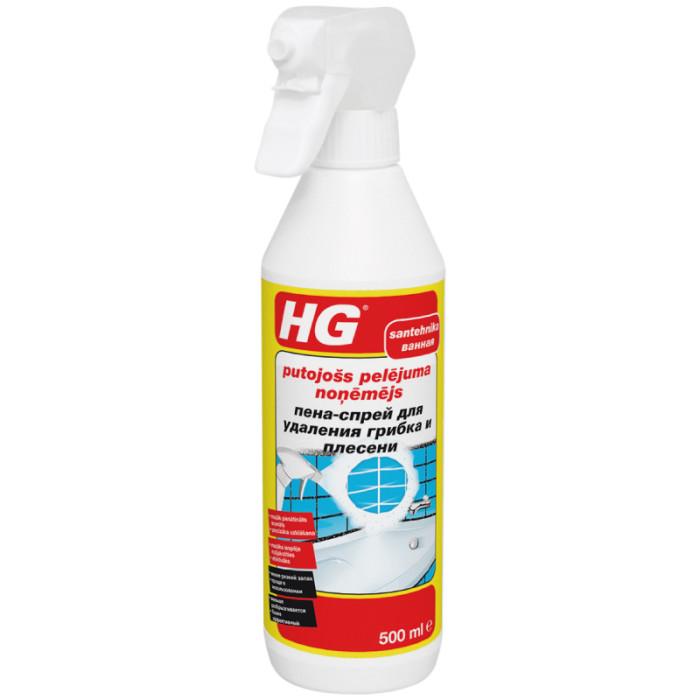HG Пенное средство для удаления грибка и плесени 0.5L