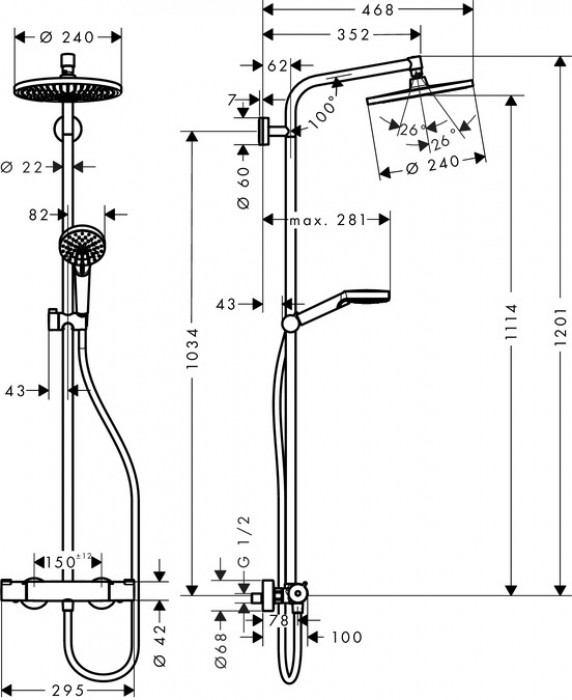 Crometta S Showerpipe 240 1jet with thermostat