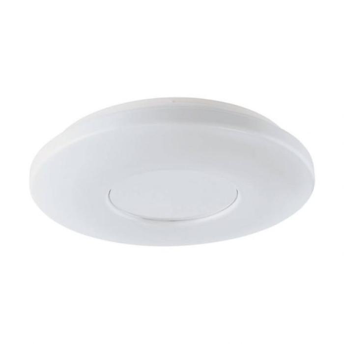 Griestu lampa EGLO PEDROSO  LED 18W 2100lm d340mm