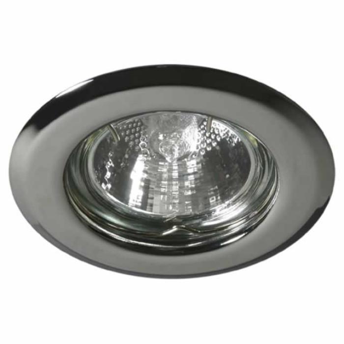 Recessed Ceiling Lamp Kanlux ARGUS CT-2114-C