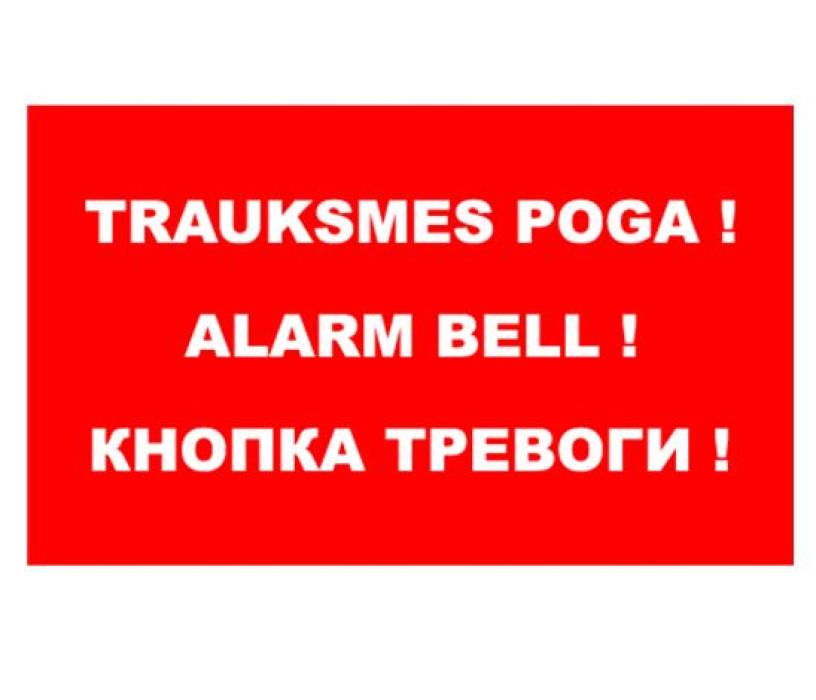 Sticker ''Alarm button'' in 3 languages 15x8cm