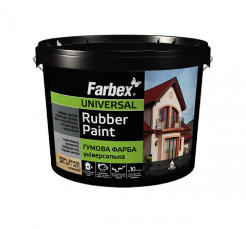 Farbex gumijas krāsa 3.5kg  matēta melna RAL 9004