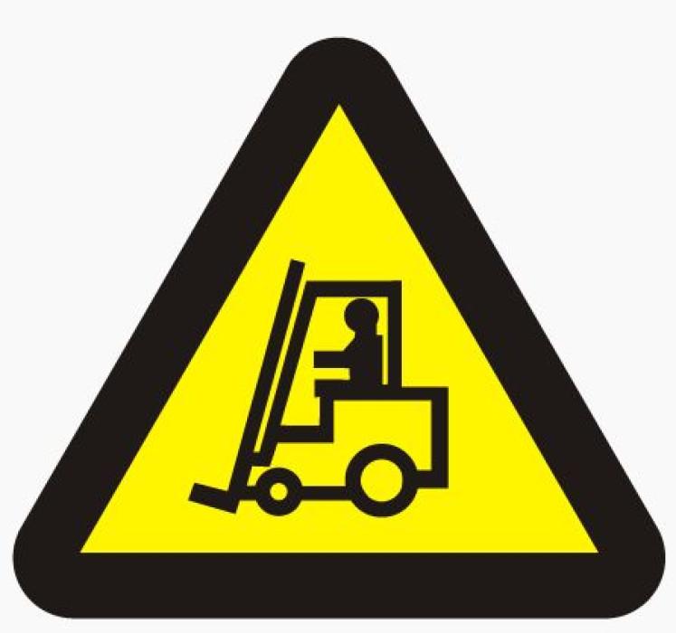 Sign ''Internal transport''